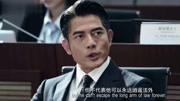 四大影帝再度聚首影片《寒战3》 网友们直呼:已经迫不及待了!