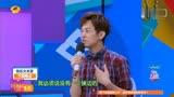 朱一龍白宇 熊梓淇李蘭迪 王鶴棣官鴻 快樂大本營預告 #芒果娛樂# ?