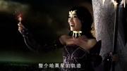 巴啦啦小魔仙大电影:小艾为了守护星之钥匙,不惜与王后大动干戈
