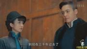 官宣!《盗墓笔记重启》朱一龙出演男主,女主角竟是她,真是备受期待