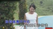 瞅瞅河南话喜剧,离婚女人来找大头,听范军如何打马虎眼
