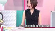 台湾节目:大陆游客在泰国榴莲吃到饱,引阿里与泰国签订30亿榴莲合作!