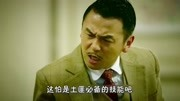 《和平飯店》熱播 王大頂壁咚陳佳影