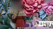 《颤抖吧阿部》罗云熙吴谨言虐心上演,却被她抢走?润玉璎珞组cp