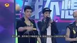 EXO成員Tao&Kris20130706快樂大本營現場帥氣秀Rap 引粉絲尖叫不斷