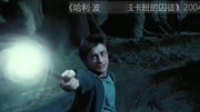 哈利波特電影所有的咒語!就差一根魔杖了