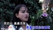"""悲傷逆流成河 """"現實版""""預告電影2018最新視頻"""