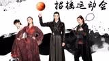 招摇-电视剧-全集高清正版视频-爱奇艺