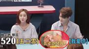 韓國女星成賢娥賣淫罪成 三次交易僅得30萬