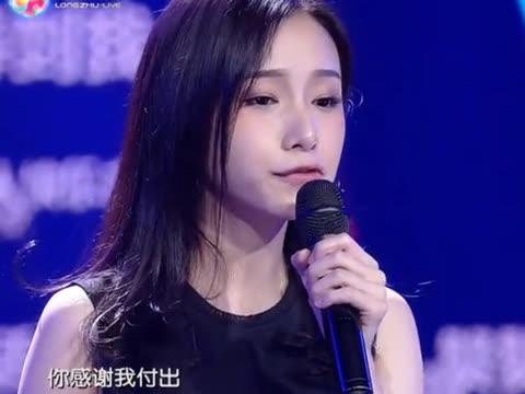 明玉小可爱姜梓新超撩现场唱歌