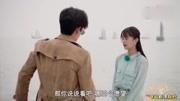 电视剧许你浮生若梦#朱一龙安悦.想爱都难电视剧图片