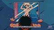 龍珠英雄第10集官方情報:深藍極限貝吉塔將登場開始大反擊?
