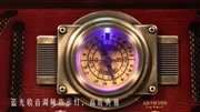 20141229_130915老式的收音机板传出低频声!