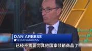 西方不解:中国快速崛起就像个迷,游历中国后的外国人回答特亮眼