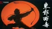 83版《射雕英雄传》里黄蓉试镜片段,当时靖哥哥还不是黄日华!