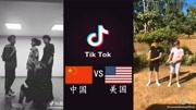 中國VS美國抖音里女神級別的網紅小姐姐對比,還不趕快來選一個