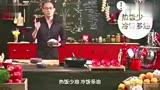 厨王争霸:一份蛋炒饭难住国际名厨刘一帆,最简单却最困难!