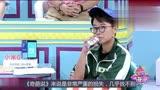 傅首尔董婧被强制退出《奇葩说》,网友恳求范湉湉姜思达回归!