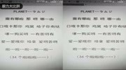 央视点赞歌曲《生僻字》,外国小哥魔性演唱,听中文还要翻译歌曲