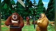 熊出没之丛林总动员 第19集图片