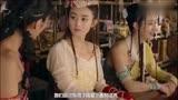趙麗穎《女兒國》網播1.2億口碑逆襲,又是一部《大話西游》