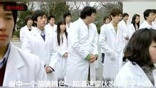 香港大学医学系