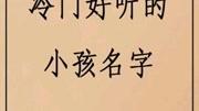 2018安徽国剧盛典 王冠逸姜梓新演唱《有点甜》