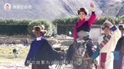 """在西藏?#24187;?#28216;客误入白帐篷 差点做""""上门女婿"""" 帮他们放三年牦牛"""