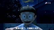 作为一个和《哆啦A梦》一起长大的动漫迷,豪哥从得知《大雄的金银岛》定档的那天起就