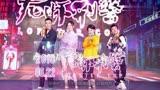 """《龍蝦刑警》6月22日上映袁姍姍演了個""""糙漢子"""""""