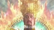 中國上古十大神獸,特效逼真