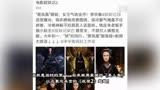 《捉妖記2》李宇春造型曝光,撩起劉海的春春驚艷得令人尖叫!
