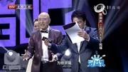 朱时茂、陈佩斯春晚小品重大演出事故