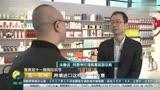 雙十一聚焦中國新消費趨勢變化
