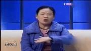 爱情保卫战之涂磊批评女孩把肉麻当有趣 女孩抱怨男友缺乏关爱