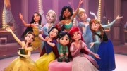 《无敌破坏王2》,迪士尼的公主平权运动愈演愈烈