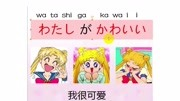 糟糕,日語怎么說?#日語