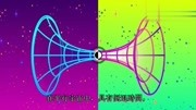 《星際穿越》中五維空間很膩害嗎 教你認識十維空間
