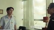 泰国版《与神同行》惊悚奇幻《借来的100天》曝预告