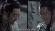 """張藝謀《影》:開放結局全片下""""雨""""——《文娛新天地》"""