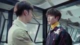 《浪漫星星》片花:爱恨情仇交织!冷面总裁为爱甘愿做裁缝