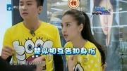 《奔跑吧兄弟》陳赫的老同學郭京飛和袁弘揭露陳赫的丟人事情!