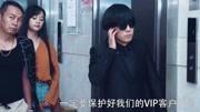 超级保镖:岳松与释行宇的这段打戏与甄子丹和吴京那段有一拼吧!