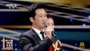 2018國劇盛典頒獎晚會:張翰獲得年度演技突破男演員獎