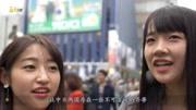 罕見真實采訪:中國人是這樣看待日本的