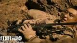 紅海行動最燃爆場面——狙擊手對決