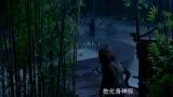 """奇幻動作電影《神探蒲松齡》發布""""初入奇境""""版預告"""