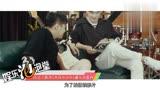 《大叔與少年》電影片段提前看莊志飾演的大叔滄桑帥氣又有型
