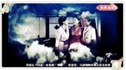 《寒山潛龍》預告片2
