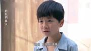 继母与继子的乱伦日本电影_后妈逼继子穿铁鞋走路,还拿棍子打他,看着恶毒,实际上无比善良